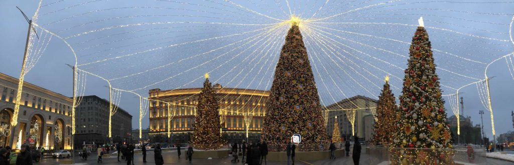 Christmas Trees outside the Lubyanka building in Moscow 4 Nights in Moscow