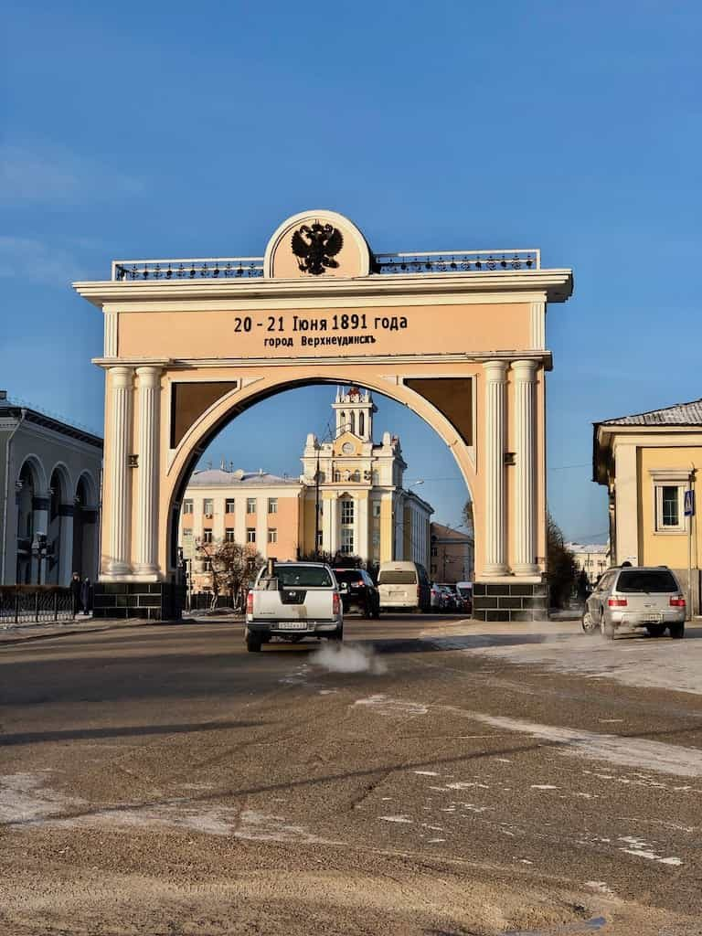 Victory Arch in Ulan Ude itinerary