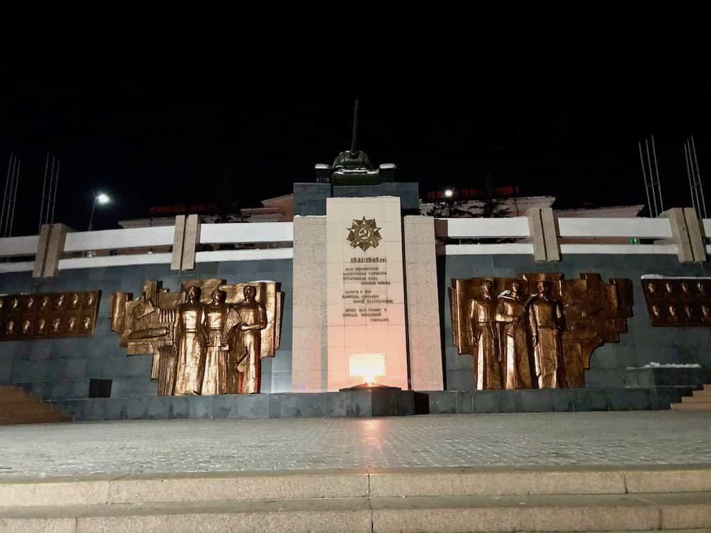 War memorial ulan ude