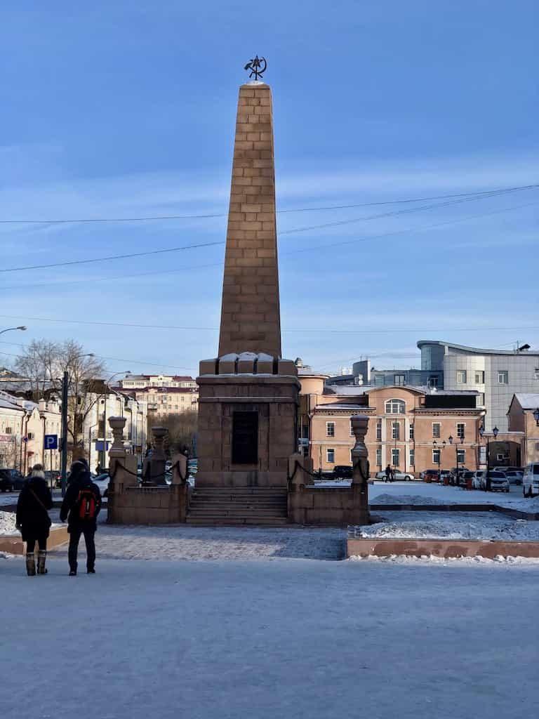 monument in ulanude